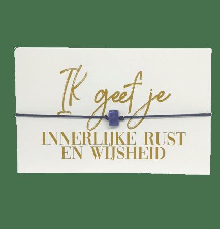 lapus lazuli innerlijke rust en wijsheid